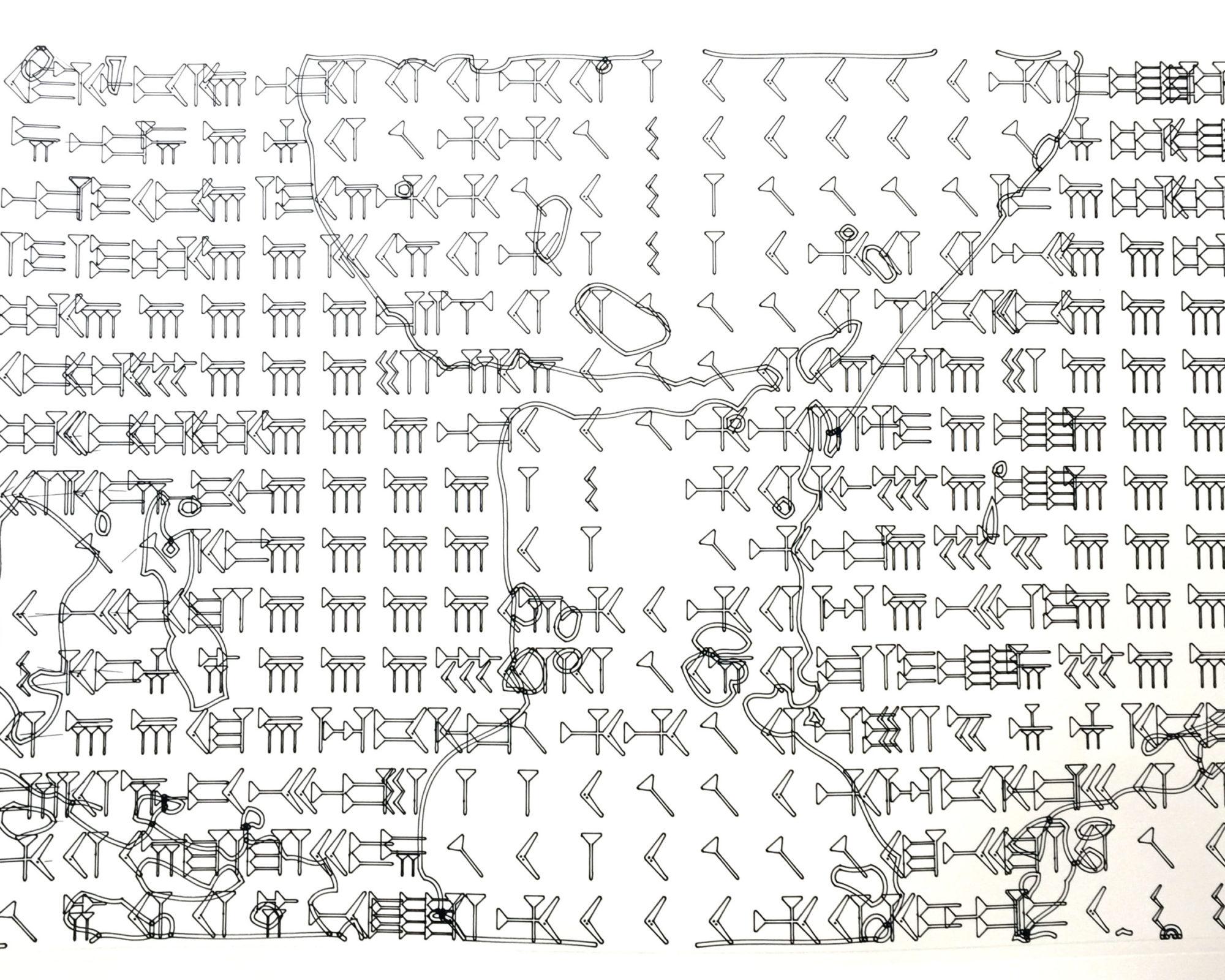 Vuk Cosic, Very Deep ASCII, plotter drawing, ink on paper, 42 x 60 cm, 2015